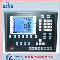 SINO SDS6-3V杭州现货供应光栅数显表