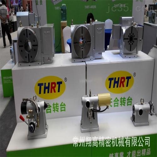 温州ELTE电主轴维修中国台湾THRT气压顶尖尾座