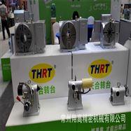 手动油压温州ELTE电主轴维修中国台湾THRT气压顶尖尾座