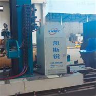 KR-XY5管材切割体育外围等离子切割机