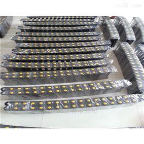 线缆塑料拖链