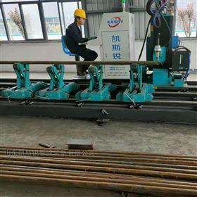 KR-XY5等离子相贯线切割机 钢结构切管下料设备