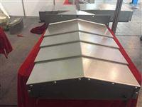 数控铣床伸缩式导轨防护罩