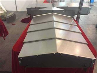铣床伸缩式导轨防护罩