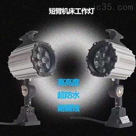 面议LED机床工作灯