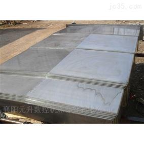 五轴机床钢板防护罩