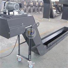 按需定制提升式自动链板排屑机