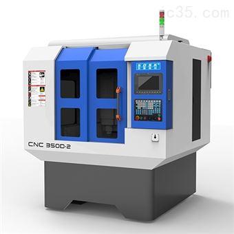 350D-2玻璃精雕机