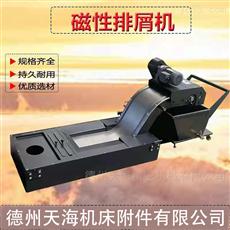 按需定制支持定制磁性刮板排屑机