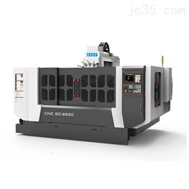 SD2550高速数控铝型材加工设备