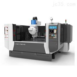 BT30/1780V5大型精雕机/铝型材加工