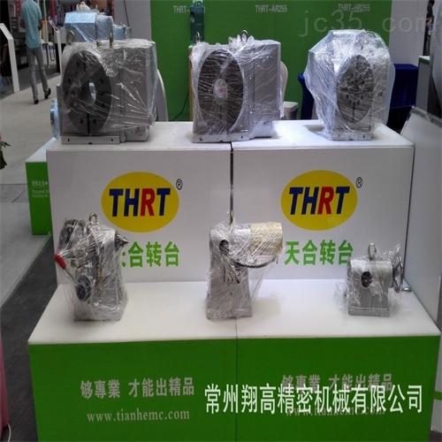 湖州中国台湾THRT四轴转台气刹、油刹 现货销售