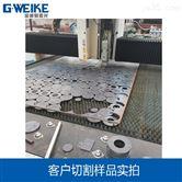 焦作铝管激光切割机LF6025GA