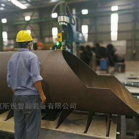 KR-XG5海工大管径钢管相贯线切割机