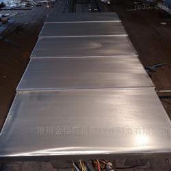 全部供应刨床导轨伸缩式钢板防护罩