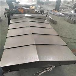 全部雕刻机不锈钢钢板防护罩