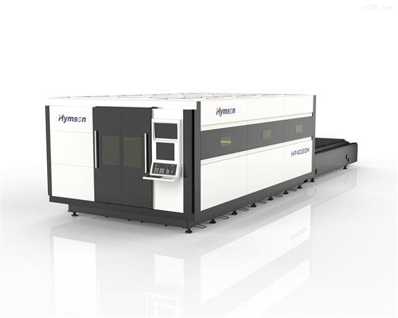HF·H系列高功率智能化激光切割机