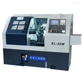XL-32W/AW斜床身数控机床