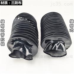 全部高温拉链式油缸保护套,高温耐磨伸缩防尘套