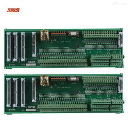 机床配件输入输出集成转接板