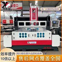 BOSM-3016龙门式数控平面钻床