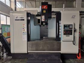 GT-1370L立式加工中心