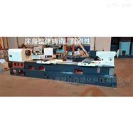GZ6180-3000车桥数控车床