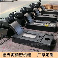 按需定制输送转子铣床碎铁屑曲轴铣床机床磁性排屑机