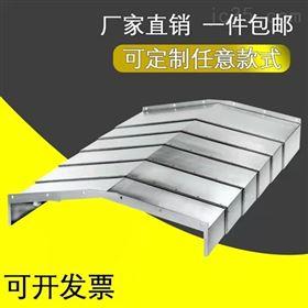 面议控机床导轨伸缩式钢板防护罩