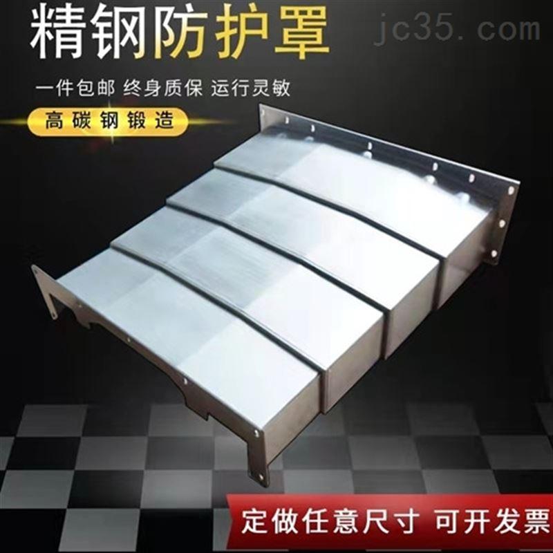 控机床导轨伸缩式钢板防护罩