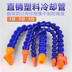 数控机床塑料冷却管
