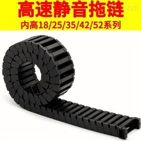 面议尼龙塑胶机床传动链条穿线耐磨尼龙坦克链