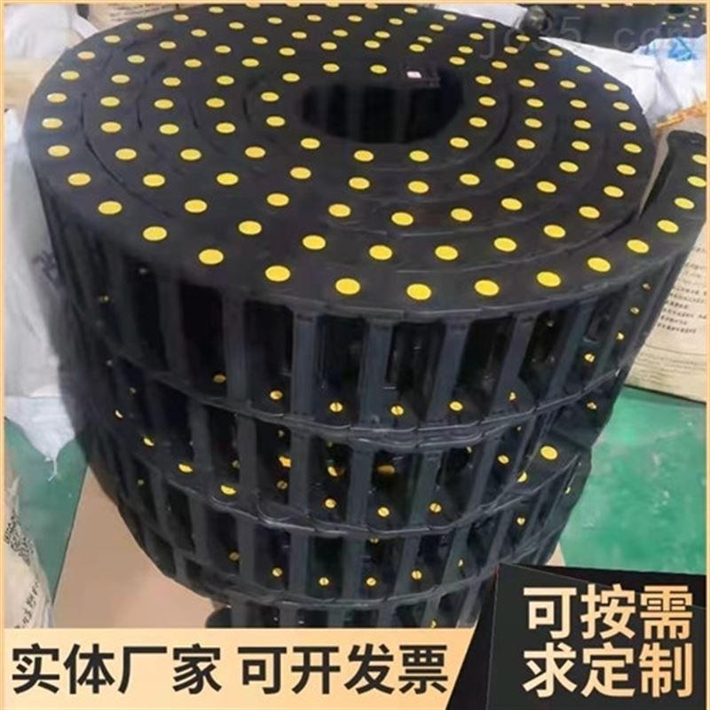 尼龙塑胶机床传动链条穿线耐磨尼龙坦克链