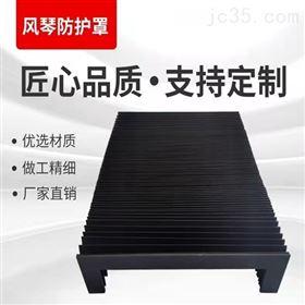 面议风琴机床雕刻机柔性伸缩式直线导轨防护罩
