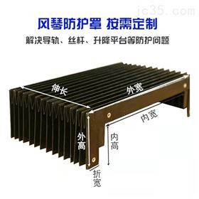 数控机床伸缩式防护罩