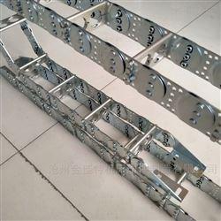 全部钢铝拖链、桥式钢制拖链