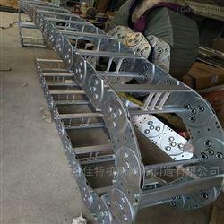 全部钢铝拖链,全封闭型钢制拖链,导管防护套