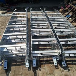 全部TLG型钢铝拖链, 电缆坦克拖链条