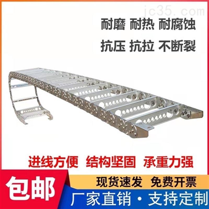 TLG型伸缩式钢制拖链