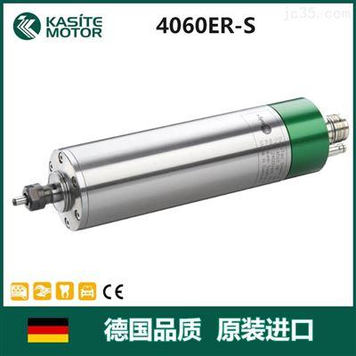 4060ER-S机械手臂电主轴