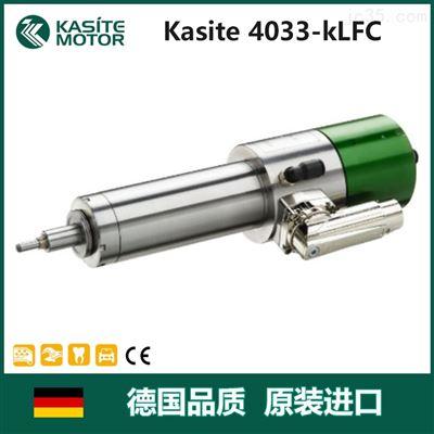4033 KLFC精密磨床高速电主轴