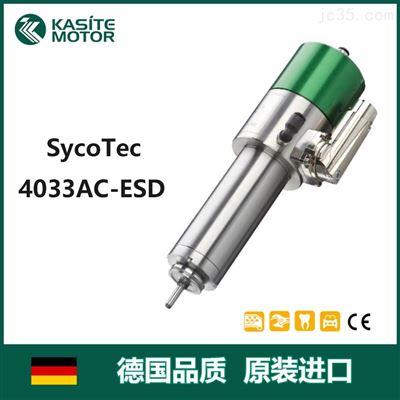 4033AC-ESD导静电技术PCB分板机主轴