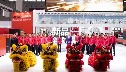 百超迪能新品發布儀式在2021ITES深圳工業展現場舉行