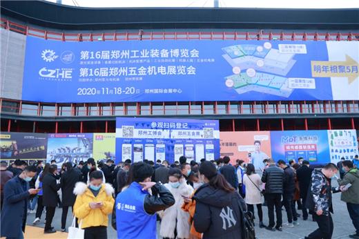 5.20-23日郑州工博会,800台套整机,数万工业零部件,共赴行业盛会,领略智能制造
