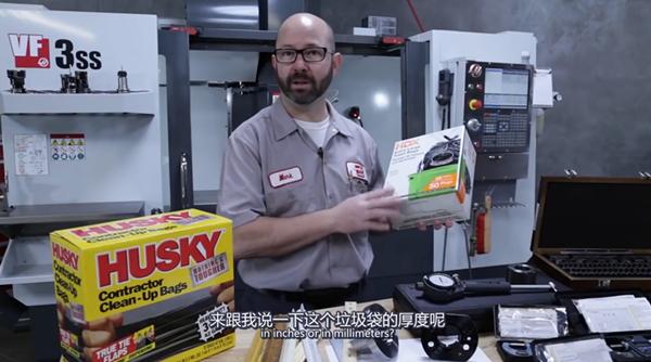 機械師常用的基本測量工具,你都會用嗎?