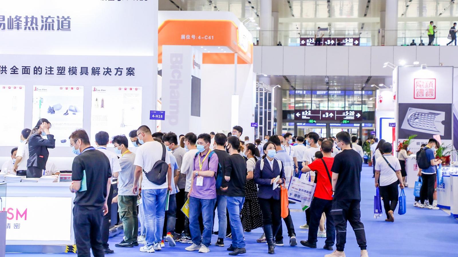 2021ITES深圳工業展恢弘啟幕