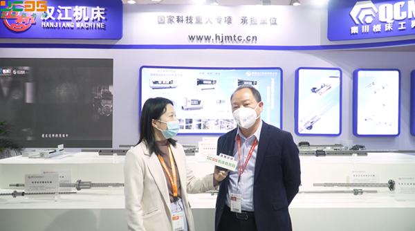 汉江机床携滚动功能部件产品参展CIMT2021