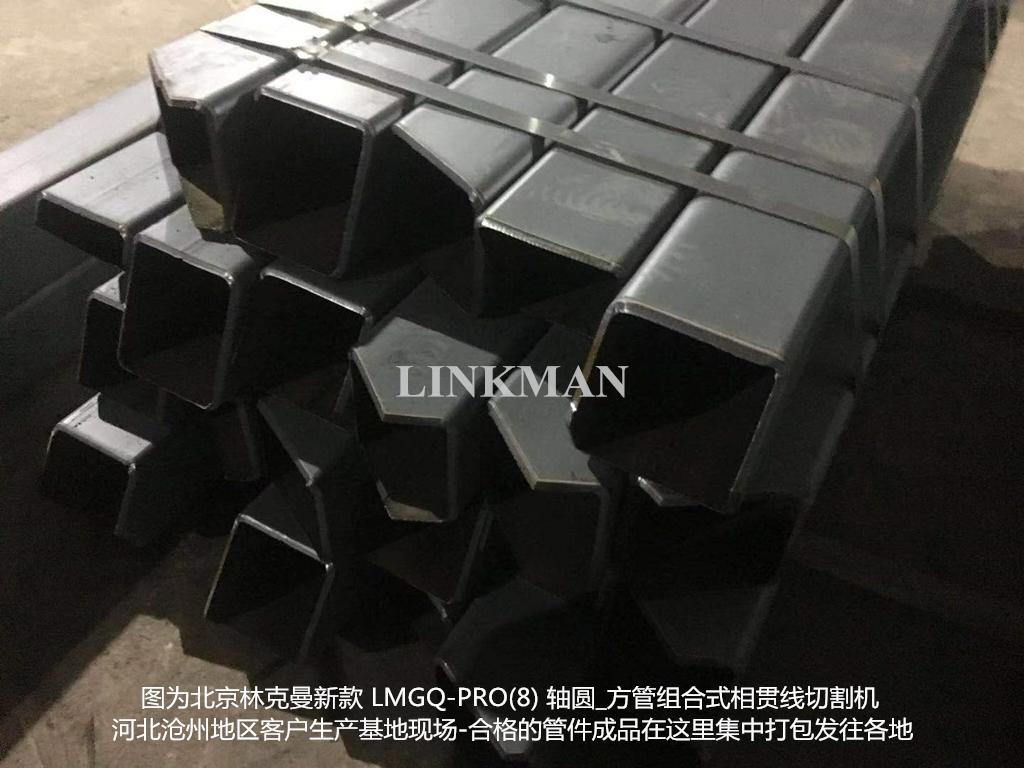 装配式建筑钢结构