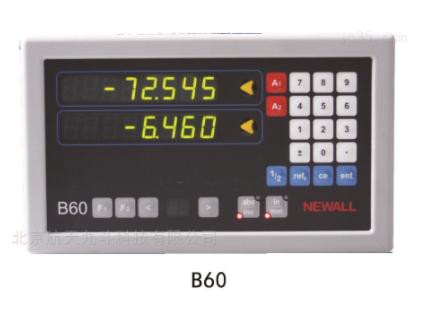 B60數顯表