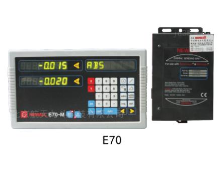 E70數顯表